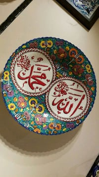 round white, red, and green floral ceramic plate McLean, 22102