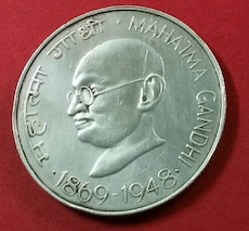Silver ₹10 Vintage India Rupees coin