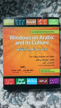 Windows on arabic and its culture workbook Centreville, 20121