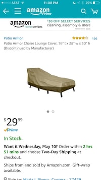 Patio Chaise Lounge Cover --  NEW!! Cypress, 77429