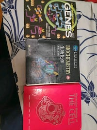 Biology/science text books