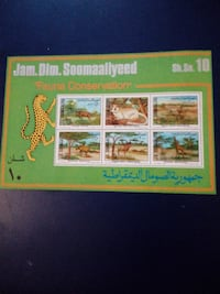 Somalia 1st Day Cover Stamps wild animals add $1.90 standard postage or $12.90 for Tracking postage TORONTO