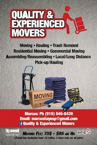 Long distance moving Arcade, 95825