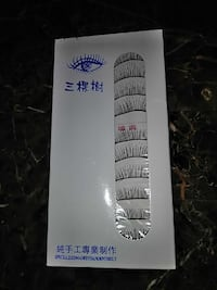 Fancy eye lashes Carmichael, 95608