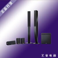 Yamaha NS-PA40 5.1 Home Theater Speaker System (Black) Gurnee