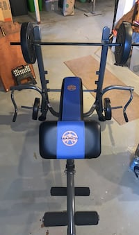 Marcy Adjustable Workout Bench, Pec Flys, & Legs