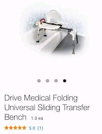 *NEW* DRIVE Brand FOLDING UNIVERSAL SLIDING TRANSFER BENCH