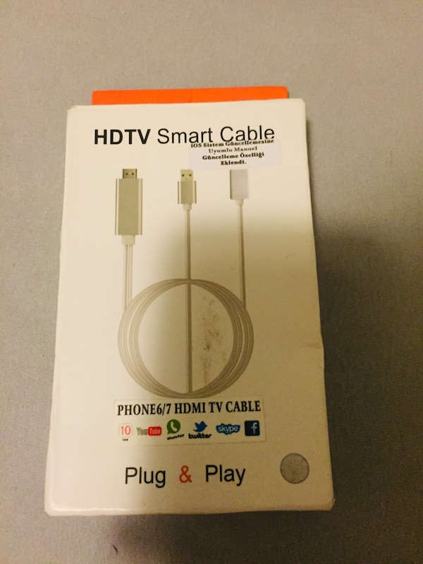 HDTV SMART CABLE  0