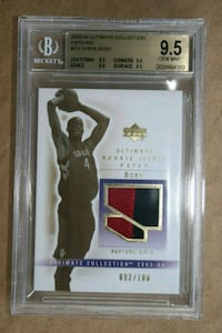 2003-04 Ultimate Collection Patches CH Chris Bosh  Woodmore, 20774