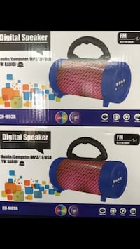 Rechargeable Bluetooth speaker 普莱诺, 75025