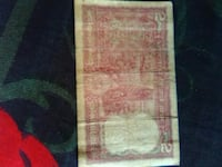 2 rupee Indian banknote Ranchi, 834004