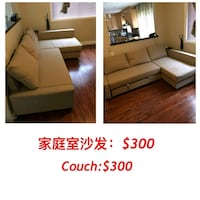 brown chaise couch collage with text overlay Toronto, M2J 2R6