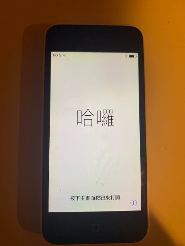 Iphone 5 809e347a-8ae1-4409-b020-65e623744f1d