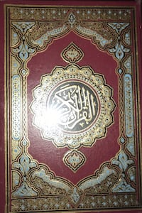 Any Question about Islam