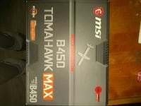 Selling a motherboard for Gamers  Laval, H7N 3V2