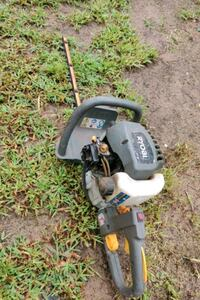 Hedge trimmer Rice, 56367