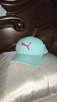 white and green Under Armour baseball cap London, N6G 5C8
