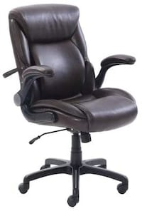 Serta AIR Lumbar Bonded Leather Manager Office Chair, Brown (New in Box)
