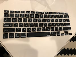 Arabic Keyboard Cover for MacBook Pro