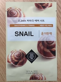 Etude House (Korea) Snail 0.2 Air Face Mask Barcelona, 08003