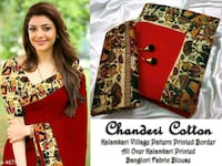 women's red and brown floral dress Ahmedabad, 382210