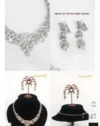 silver diamond earrings with necklace 림베이, T0C 2J0