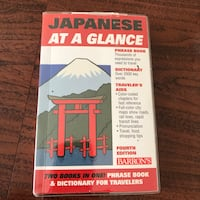 JAPAN TRAVELING BOOK Coquitlam, V3K 5K8