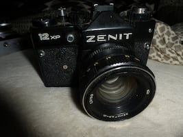 Antique Zenit 12xp Camera