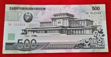 Korea banknote bill currency