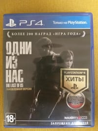The last of us ; Watch_Dogs 2 ; SW BT 2 MOSCOW