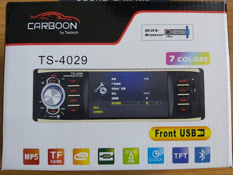 "KAMPANYA!!! CARBOON 4"" EKRANLI BLUETOOTH'LU OTO TEYP  1"