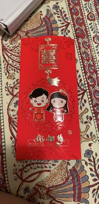 Chinese wedding invitations Toronto, M1S 3A5