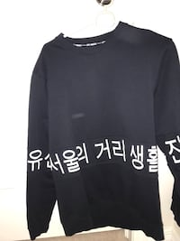 only & sons sweater Kitchener, N2N 3P9