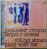 The Rolling Stones – Play with Fire (Plak)