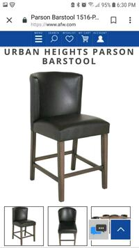 black leather padded armless chair screenshot Mesa, 85210