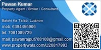 Real Estate agent Lucknow, 226203