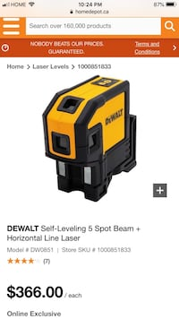 Black and yellow dewalt power tool battery