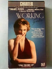 Working Girls vhs