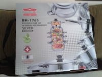 Berghome Line 21-pc. Swiss Cookware Set New Georgina