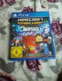 Minecraft story mode PS4 spel fall