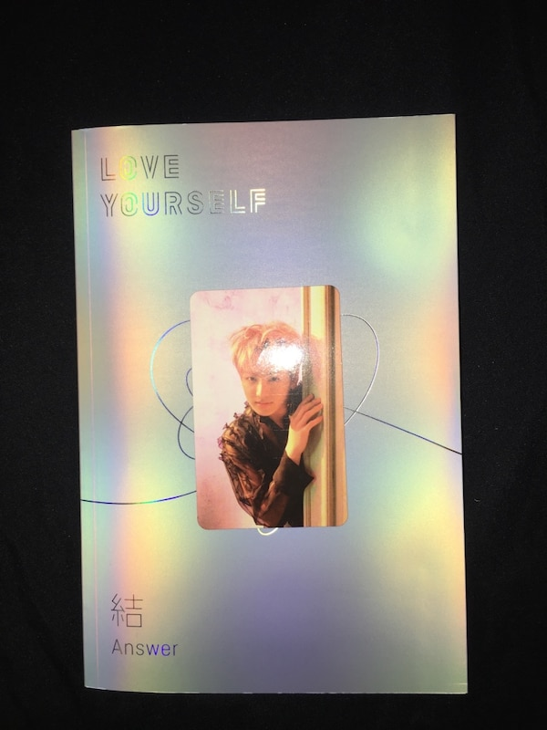 Bts Love Yourself Answer E Jungkook Photocard