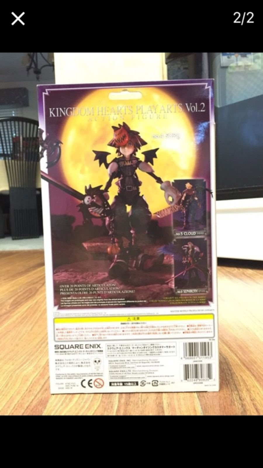 Kingdom Hearts Play Arts. Vol.2 action figure - San Luis Rey