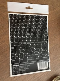 black computer keyboard stickers with 注音
