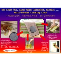 Non-Stick Oil Multi-Purpose Cloth  Singapore