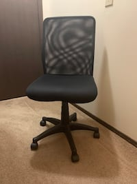 Desk Chair - Adjustable