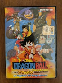Dragonball Z movie - la leggenda del drago Shenron 7012 km