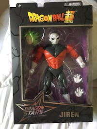 "Dragon Ball Super Dragon Stars Series 6.5"" Jiren Action Figure"