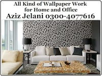 Wallpaper Work for Home and Office Lahore