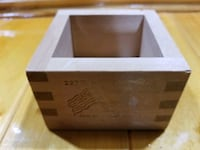 Japanese wooden boxes Suffolk, 23435
