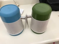 Guc thermos Mississauga, L5B 3Z2